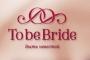 TO BE BRIDE, свадебный салон