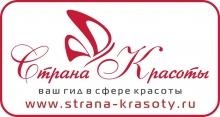 Даир, СПА академия эстетической медицины
